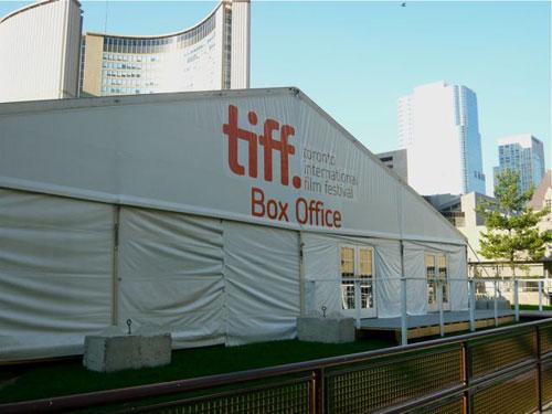 TIFF Tent